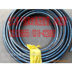 供应批发高压胶管。液压胶管。胶管总成 高压橡胶管 高压油管 液压油管