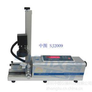 供应折叠式指示表检定仪SJ2009 便携式百分表检定仪