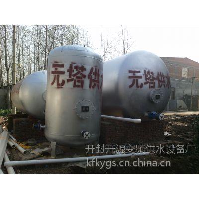 供应卧式无塔供水设备 13513787251 卧式无塔供水罐 卧式无塔供水器