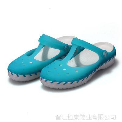 2014新款女式潮流洞洞鞋 家居轻便拖鞋 经典纯色舒适透气女式凉拖
