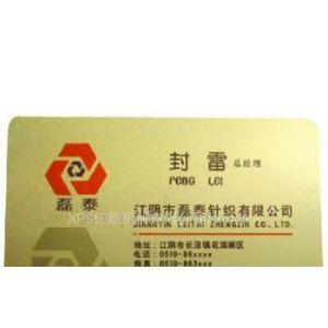 供应深圳供应台湾伺服电机220V60W金属产品印刷机