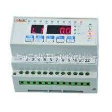 供应安科瑞ARCM300-J8剩余电流监控探测器
