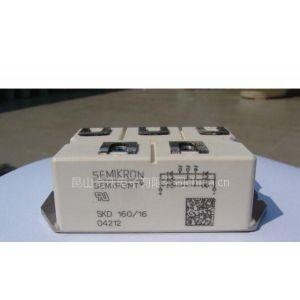长期供应SKKT250/16E西门康可控硅模块