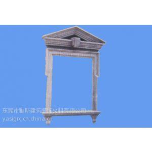 供应GRC构件 线条产品 罗马柱 砂岩 浮雕 雕塑 水泥构件