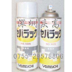 供应日本山一化学(YAMAICHI)脱模剂离型剂SEPALUCK 00S