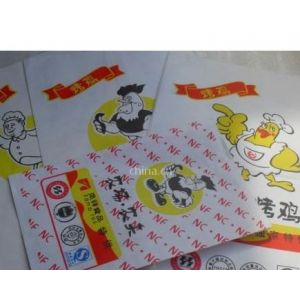 供应防油纸袋食品防油纸袋