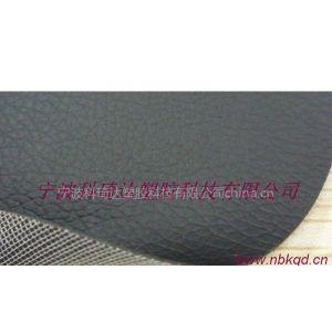 供应批量供应宁波 皮革纹系列 PVC针织布
