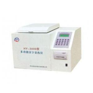 供应多功能汉显HY-3000量热仪、测硫仪、工业分析仪