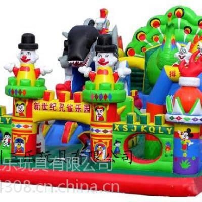 供应新孔雀乐园充气城堡 郑州哪个牌子的充气城堡质量好