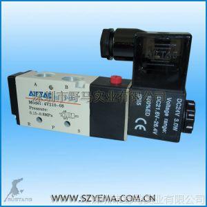 供应批发亚德客电磁阀/4V210/保证原装正品/大量现货