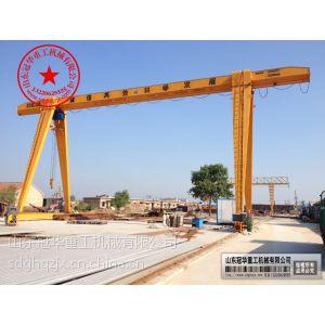 冠华供应淄川区25吨行吊设备机械龙门吊设计安装制造桥门式行车图纸起重机功率