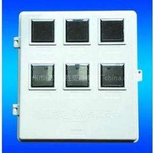 供应供应玻璃钢电表箱模具设计制造加工