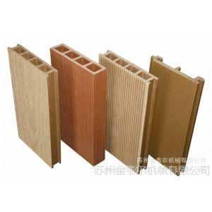 供应PE PP和PVC木塑挤出生产线