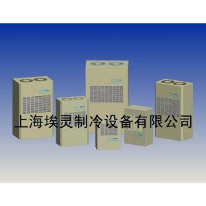 供应电柜空调(电控箱空调)