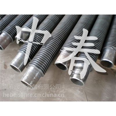 供应专业供应 中春国标 GRS1500-20-1.2 钢制高频焊翅片管暖气片 昊春公司