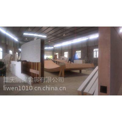重庆展览工厂--重庆展台搭建、会议活动布置公司