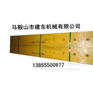 供应供应天工PY180G平地机加厚刀片、刀角
