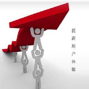 权威的网站建设来自南通奥维广告_网站建设一般多少钱
