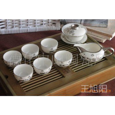 菊/功夫茶具套装/离子电镀/日用高档陶瓷茶具