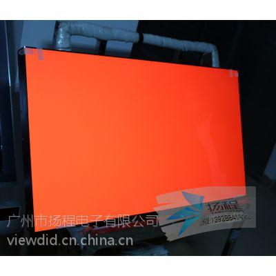 55寸三星DID液晶拼接屏 LTI550HN01大屏幕拼接墙 700cd亮度 拼接仅5.3mm工业屏