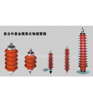 供应大量销售氧化锌避雷器询电13513022952