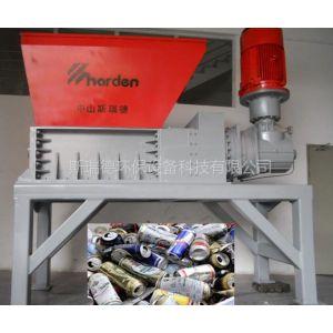 供应双轴粉碎机 易拉罐粉碎机 油桶粉碎机