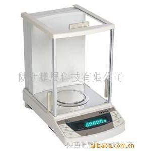 供应电子分析天平(国产系列)
