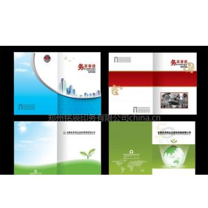 供应郑州宣传页印刷厂,郑州专业制作宣传彩页,郑州宣传彩页设计印刷