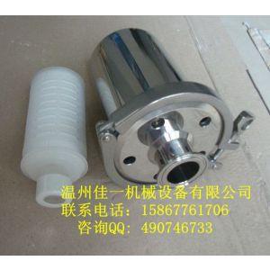 供应2T纯水罐用快装呼吸器(卫生级快装呼吸器)