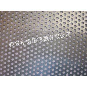供应供应各种规格优质冲孔板,筛板加工,网板生产厂家
