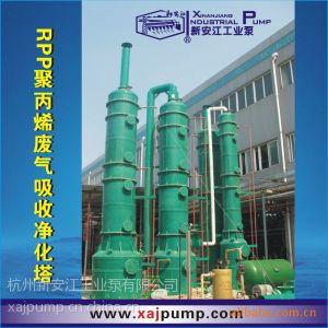 供应RPP聚丙烯多功能废气处理成套设备