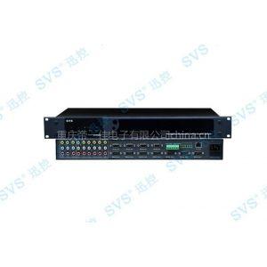 供应中控AV9800
