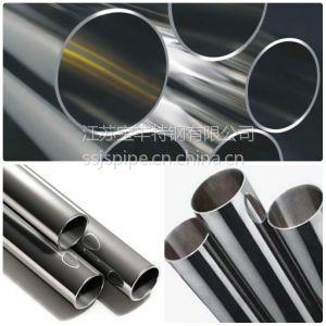 供应销售 无缝不锈钢管 新标准GB/T14976-2012