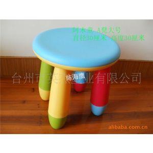 供应LXS-301-24(大号)阿木童椅 儿童时尚塑料座椅 桌 凳2