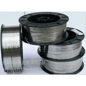 供应出口打包扣/保温捆扎材料/304不锈钢包装带/电站专用打包带