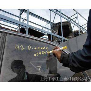 供应快干型油漆记号笔  工业材料表面标记