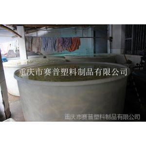 供应【赛普塑业】贵阳泡菜桶 四川腌制桶 涪陵乌江榨菜桶