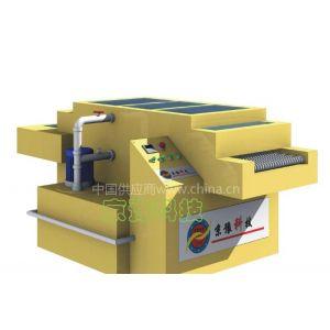 标牌蚀刻机,精密金属蚀刻机,广告制作设备,水晶胶