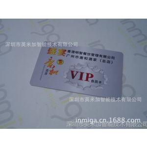 供应专业生产:磁卡 ic卡 智能卡 IC卡 PVC卡等,快来订购吧!