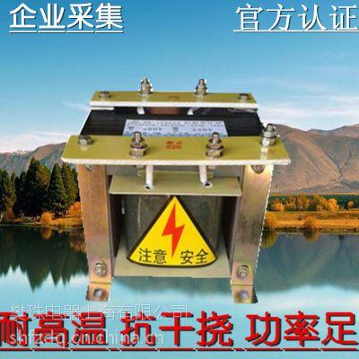 供应BK控制变压器 国标尺寸 参数 图片 样品大全隔离控制变压器