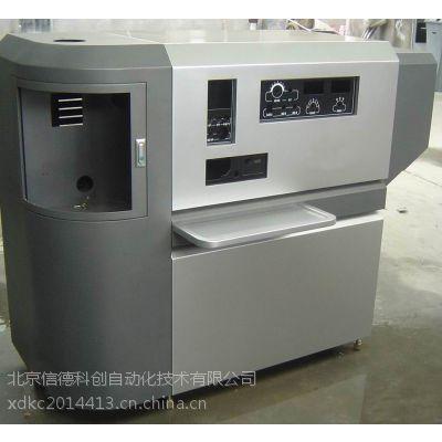 北京机箱机柜制造GYSXD260