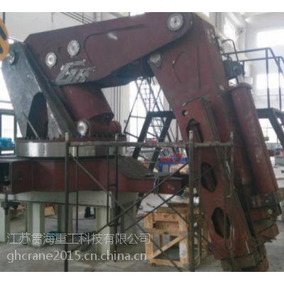 江苏贯海重工船用吊机,甲板起重机,船用起重机,伸缩式甲板起重机,海洋平台起重机,液压固定臂 游艇