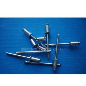 供应SUS304不锈钢抽芯铆钉