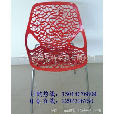 深圳龙岗同乐厂家批发 时尚ABS塑料椅子 红色镂空椅