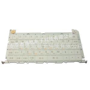 供应供应电子词典硅胶按键 数字按键硅胶产品定制