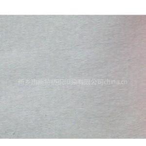 供应阻燃针织罗纹布