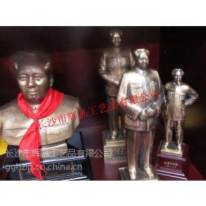 湖南旅游纪念品 韶山旅游纪念品 长沙旅游礼品工艺品