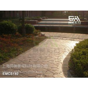 供应EM彩色混凝土艺术地坪材料