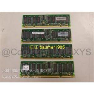 供应20-01FBA-E9 4*1GB MS620-BA ES45内存
