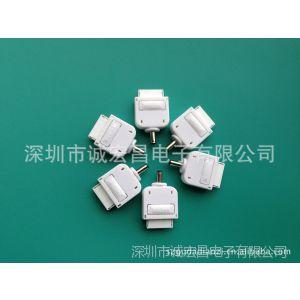 供应厂家直销日本手机转接头、白色迷你型AU转接头、FOMA转接头